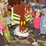 Детский сад в Бат-Яме