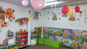 "Детский сад в Бат-Яме ""Винни пух"""