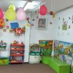 Детский садик в Израиле