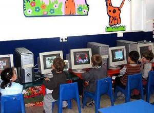 детский сад Ашдод