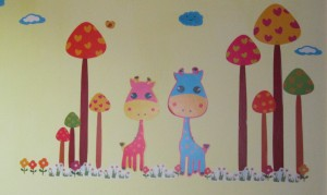 """""""Дувдеван"""" - детский сад в Кфар Сабе для детей аутистов."""